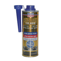 Liqui Moly תוסף דלק GOLD LABEL