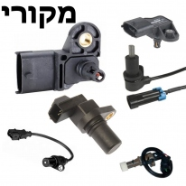 מקורי חיישן current_machine}  vvt}